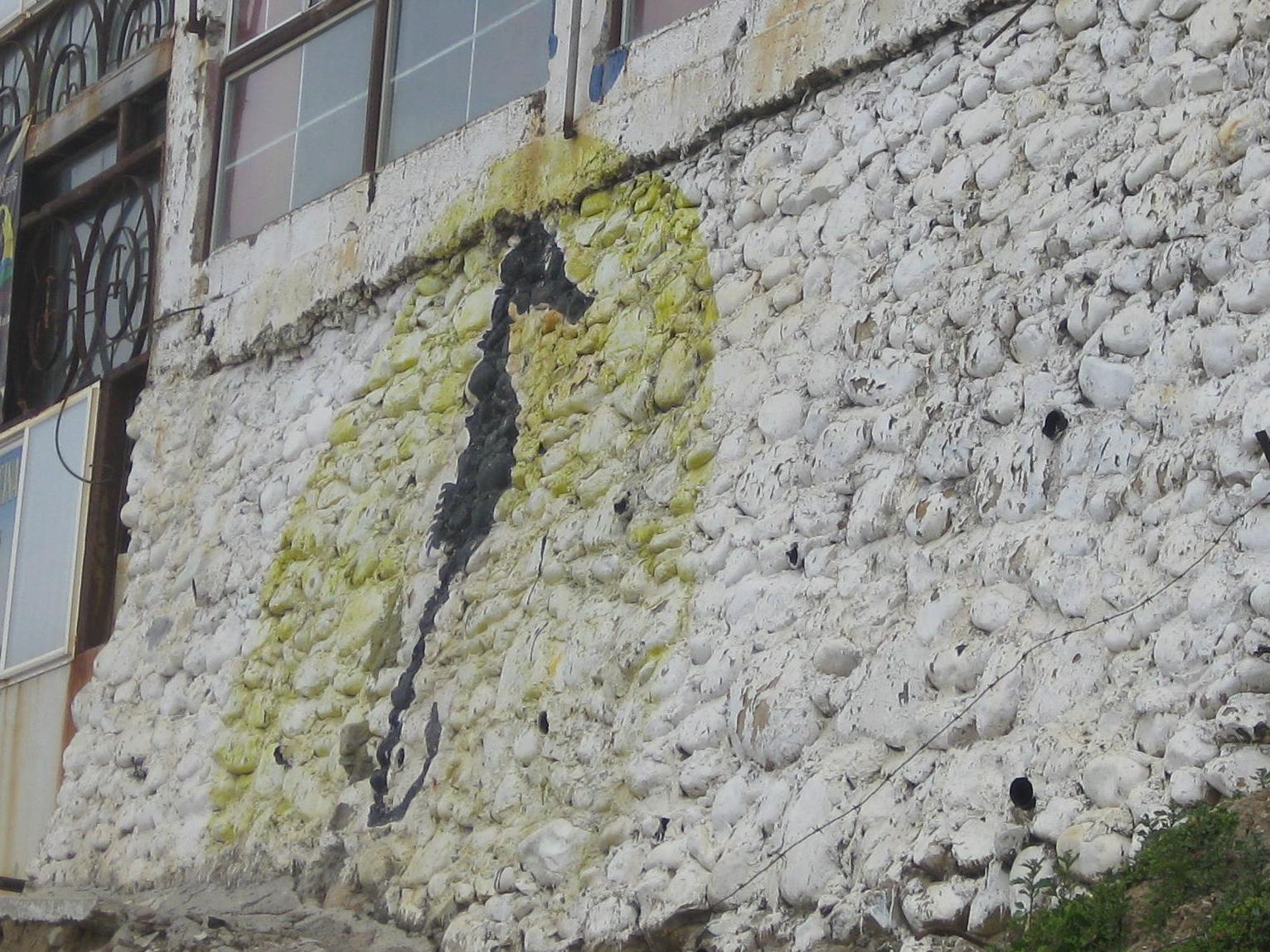 Tijuana Street Art 4